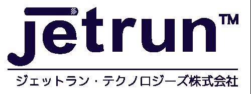 Jetrunテクノロジ